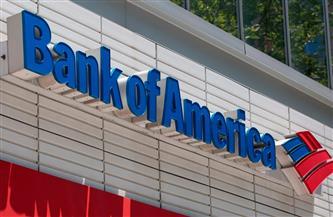 بنك-أوف-أمريكا-يخفض-توقعاته-لنمو-اقتصاد-الصين