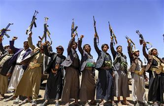 اليمن: مقتل وإصابة العشرات من الحوثيين في عملية عسكرية بالجوف