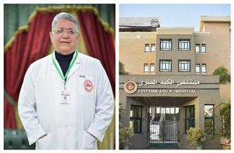 «الكبد المصري» تعلن عن حصيلة توقيع الكشف والجراحات خلال 2020