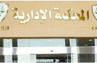 «الإدارية العليا»: انتهاء خدمة الموظف ببلوغ الستين لا يمنع مجازاته متى بدأ التحقيق قبل خروجه