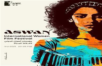 أبرزها أفلام المرأة والأقصر الإفريقي.. إرجاء مهرجانات السينما المصرية