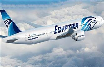 """""""مصر للطيران"""" تسير اليوم 47 رحلة لنقل 5500 راكب لوجهات مختلفة"""