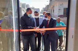 افتتاح المركز المطور لتقديم الخدمات التموينية بالطود في الأقصر |صور