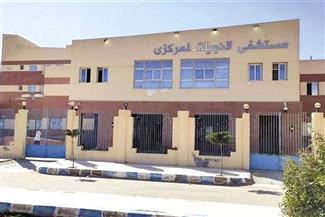 «صحة مطروح» تكشف لـ«بوابة الأهرام» موقف إصابات «كورونا» بمستشفى النجيلة
