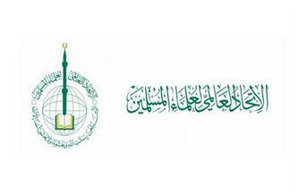 حزب تونسي يطالب بحل «الاتحاد العالمي لعلماء المسلمين»: تنظيم مشبوه يخضع لـ«القرضاوي»