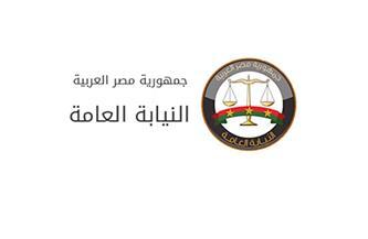 «النيابة العامة» تأمر بحبس متهم تعدى على والدته في دسوق
