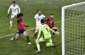 الريال يسقط في فخ التعادل السلبي أمام أوساسونا ويفشل في تصدر الدوري الإسباني مؤقتًا