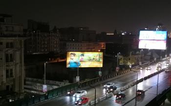 الأرصاد-فرص-لسقوط-أمطار-ونشاط-للرياح-على-القاهرة-الكبرى- فيديو