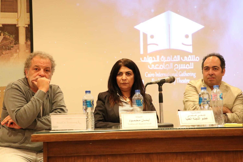 تفاصيل الدورة الجديدة لملتقى القاهرة الدولي للمسرح الجامعي  صور