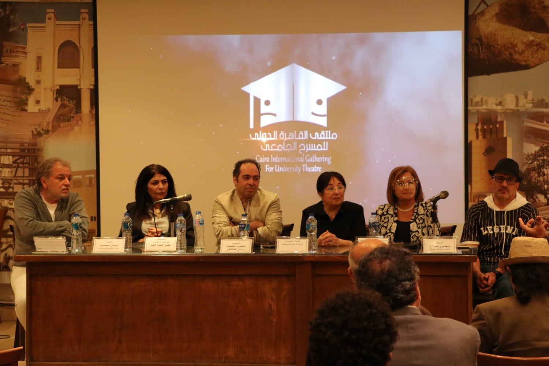 المؤتمر الصحفي لإعلان تفاصيل ملتقى القاهرة الدولي للمسرح الجامعي