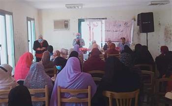 مركز-شباب;-برمبال;--يستضيف-فعاليات-حملة-;المرأة-المصرية-صانعة-السلام;-|-صور-