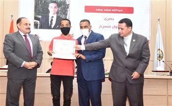 محافظ-مطروح-يكرم-ذوي-الهمم-الحاصلين-على-المراكز-الأولى-بمسابقة-الحلم-المصري-|صور
