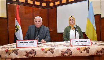 -الإسكندرية--اجتماع-لقيادات-التعليم-لرصد-مشكلات-الأسبوع-الأول-من-الدراسة- -صور