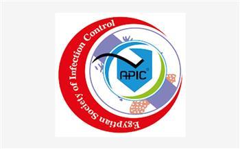 برعاية-;الأطباء-العرب;-الجمعية-المصرية-لمكافحة-العدوى-تعقد-مؤتمرها-السنوي-نوفمبر-المقبل