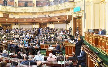 ;النواب;-يوافق-على-الاتفاق-مع-الوكالة-الفرنسية-لدعم-موازنة-الحماية-الاجتماعية