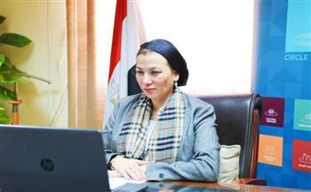 وزيرة-البيئة-الدولة-المصرية-تبنت-منذ-سنوات-طويلة-مفهوم-التنمية-المستدامة