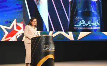 أخبار-جنوب-سيناء-مديرية-الصحة-تفوز-بالمركز-الثالث-لجائزة-التميز-الحكومي