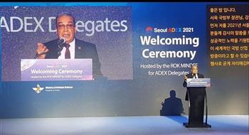 وزيرالإنتاج-الحربي-خلال-كلمته-بكوريا-الجنوبية-الرئيس-السيسي-يسعى-لتعميق-العلاقات-المصرية--الكورية-|-صور