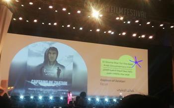 ;كابتن-الزعتري;-يحصل-على-جائزة-أفضل-فيلم-وثائقي-عربي-بالجونة-السينمائي