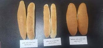 محافظ-الشرقية-يُعلن-عن-طرح-رغيف-خبز-بـ--قرشًا