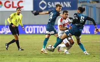 مشاهدة-مباراة-الزمالك-وإنبي-بث-مباشر-اليوم--في-الدوري-المصري