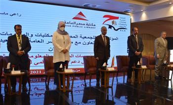 أخبار-بورسعيد-افتتاح-المؤتمر-الـ-للجمعية-المصرية-للمكتبات-والمعلومات-والأرشيف-|-صور