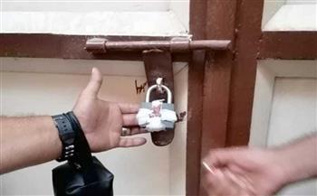 إغلاق--مراكز-للدروس-الخصوصية-بحي-شرق-المنصورة-