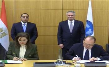 وزيرة-التخطيط-البرنامج-القُطري-مع-منظمة-التعاون-يحسن-مكانة-مصر-بمختلف-المؤشرات