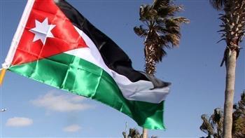 هيئة-الطاقة-الأردنية-تحصل-على-الاعتماد-العالمي-لنظام-إدارة-المخاطر