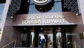 بورصة-الكويت-تغلق-تعاملاتها-على-ارتفاع