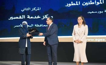 مديرية-التموين-ببورسعيد-تحتفل-بالفوز-في-مسابقة-التميز-الحكومي-|صور-