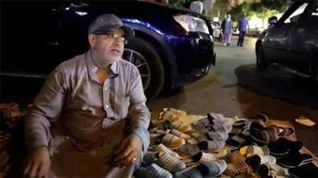 عم-سيد-بائع-الأحذية-;الضحكة-الصافية-في-روكسي;- -فيديو