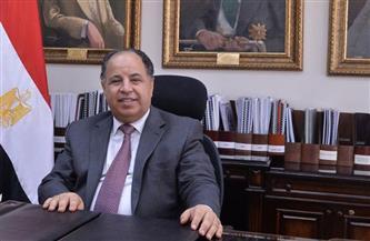 وزير المالية: طرح ١٥ مليون قطعة من «الفكة» تحمل شعار «فرق مصر الطبية»|صور