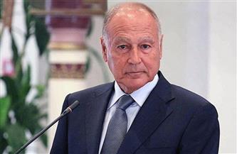 أبوالغيط: لدى الجامعة العربية قرارا يؤيد حقوق مصر والسودان في مياه النيل
