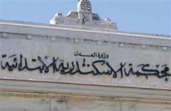 اليوم.. جنايات الإسكندرية تصدر حكمها على المتهم بقتل سيدة حرقا