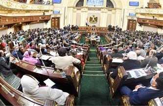ننشر جدول أعمال اللجان النوعية لمجلس النواب اليوم