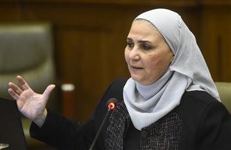 وزيرة التضامن الاجتماعي: ارتفاع أعداد الأسر المستفيدة من برامج الدعم النقدي إلى 3,81 مليون أسرة