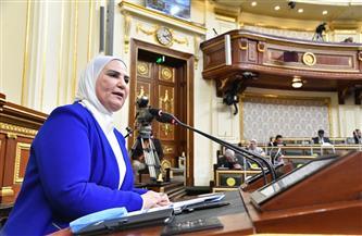 نيفين القباج: 32.8 مليار جنيه إجمالي حجم القروض المنصرفة لأنشطة بنك ناصر لـ 746 ألف مستفيد