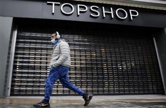 """إغلاق متاجر """"توبشوب"""" للملابس الجاهزة يهدد بإلغاء 2500 وظيفة في بريطانيا"""
