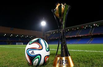 ننشر قوائم الأندية المشاركة في كأس العالم للأندية 2021