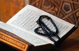 تعرف على أسماء الطلاب الفائزين فى مسابقة حفظ القرآن الكريم بمدارس قنا | صور