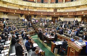 """البرلمان يرفع جلسته بعد الاستماع لبياني """"المالية والتضامن الاجتماعي"""""""