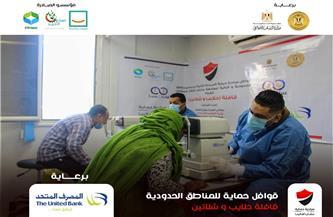 إطلاق قافلة طبية ومساعدات إنسانية لأهالي حلايب وشلاتين | صور