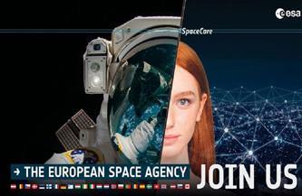 لأول مرة منذ 11 عاما.. وكالة الفضاء الأوروبية تبحث عن رواد فضاء جدد