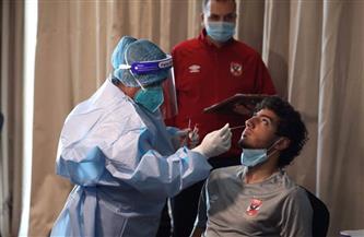 الأهلى يجري مسحة طبية اليوم قبل لقاء صن داونز