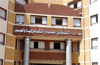 مدرستان مصريتان ضمن أفضل خمس عشرة مدرسة بالعالم في تحدي الجدول الدوري