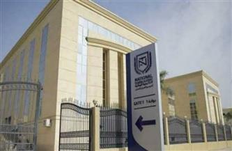 470 دارسا مصريا بالخارج يسجلون بمركز «الهجرة» للحوار لشباب الدارسين بالخارج