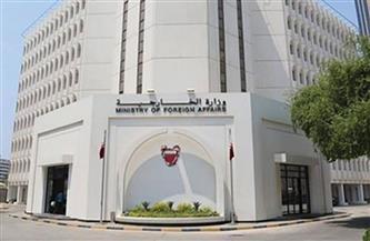 البحرين تدين هجمات الحوثيين ضد السعودية