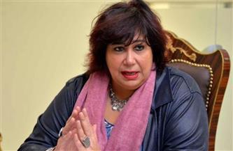 وزيرة الثقافة تصدر قرارًا بإنشاء فرع لأكاديمية الفنون بمدينة الشروق