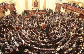 نص تقرير لجنة إعلام وثقافة النواب حول بيان وزير الإعلام عن موقف تنفيذ برنامج الحكومة